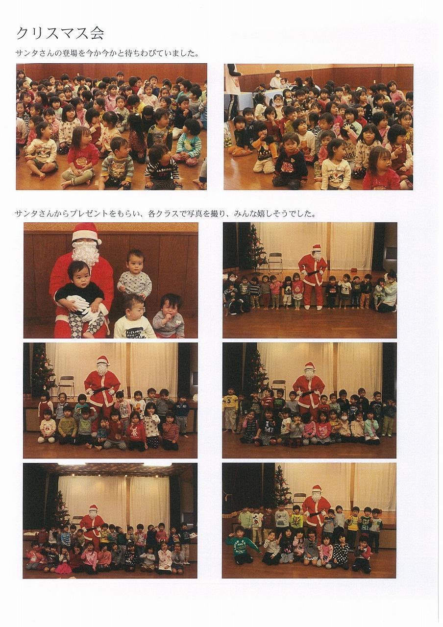 H27クリスマス会
