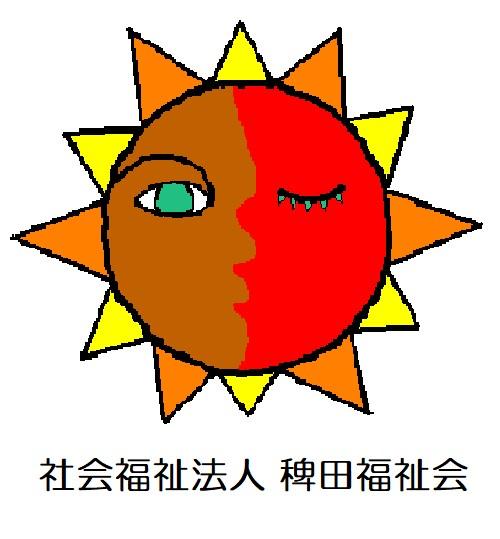 日月マーク(カラー法人名付き)大20110401